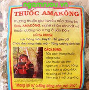 amakong